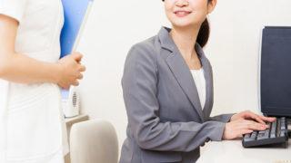 介護事務の仕事に就職したい!必要な資格や試験を詳しく解説!