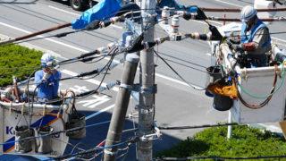 電気工事のエキスパート電気工事士を取得するための試験対策は?