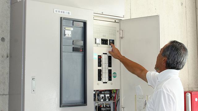 電気管理技術者とはどのような資格? 取得する方法とメリットは?