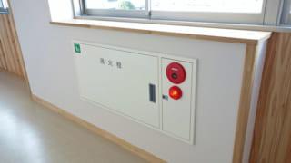 非常用放送設備について知りたい!非常警報設備との違いは何?