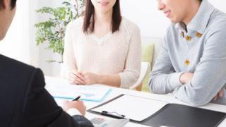 ファイナンシャルプランナーの資格を取得したい!勉強法や活躍できる場所は?