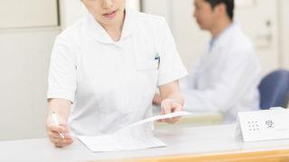 医療事務の資格を取りたい!難易度や勉強方法、取得後の進路を紹介