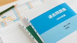 【必見】資格試験に向けた勉強スケジュールの立て方を一挙公開!