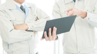 統括管理者を取得するメリットは?取得方法と共に一挙解説!