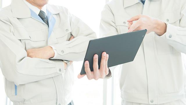 統括管理者を取得するメリットと取得方法